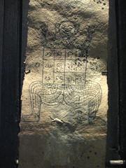 yan hua sao - house-post talismans