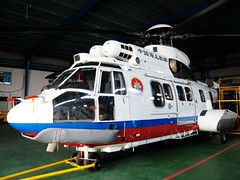 Jiuzhou Heliport 九洲直升機場 2008/2009