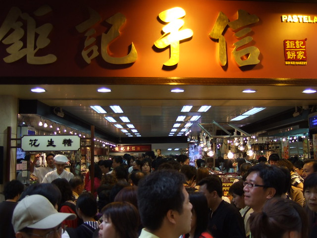 Photo:Koi Kei Bakery Number #1!! By:goosmurf