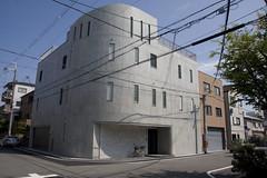 Tsukamoto Fortress