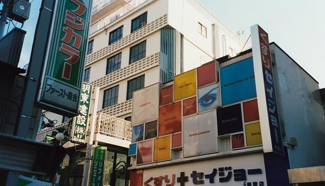 tokyo - 2000