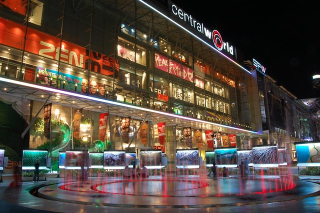 fountain at Central world