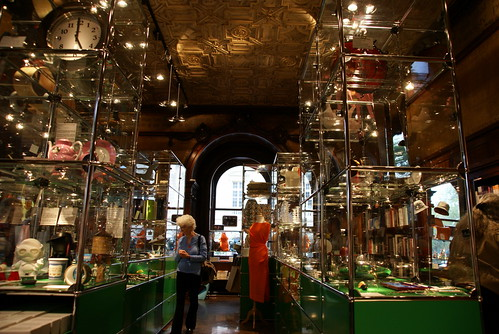 Cooper-Hewitt Design Museum (3)