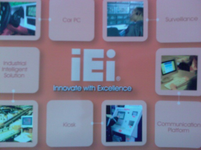 IEI Innovate with Excellence