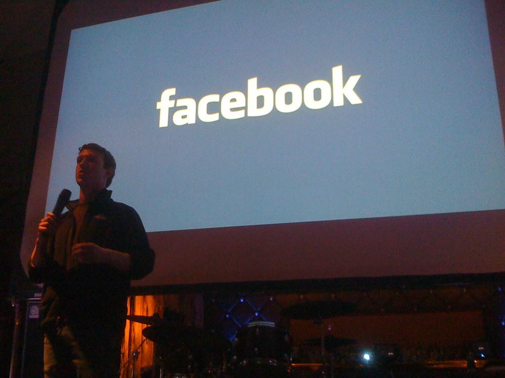 SXSW 2008 Facebook Developer Garage