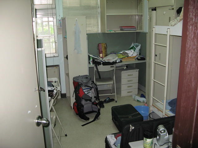 Nccu Dorm Rooms