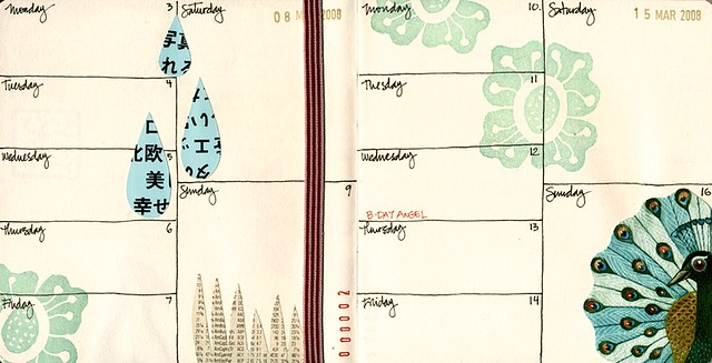 New journal pages
