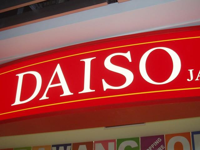 5/365 Daiso