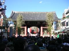 Senso-ji in the new year of 2009