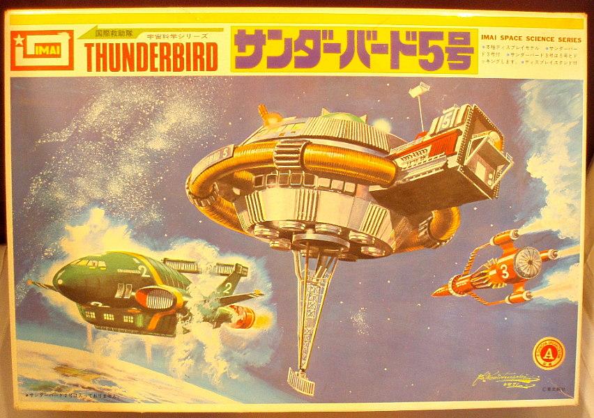 thunderbirds_model1