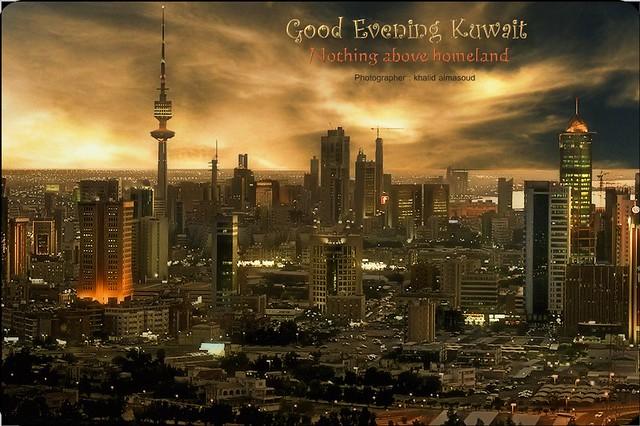 Hotels In Kuwait City