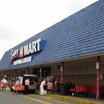 NJ - Bergen County - Ridgefield: Super H-Mart Shopping Center
