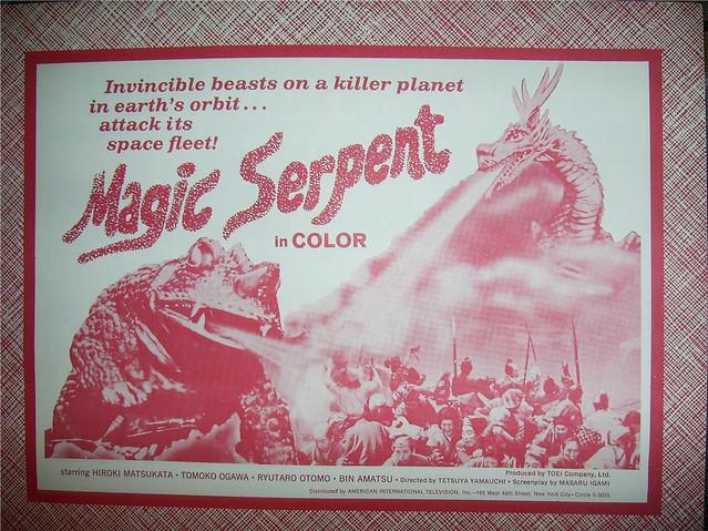 magicserpent_ad