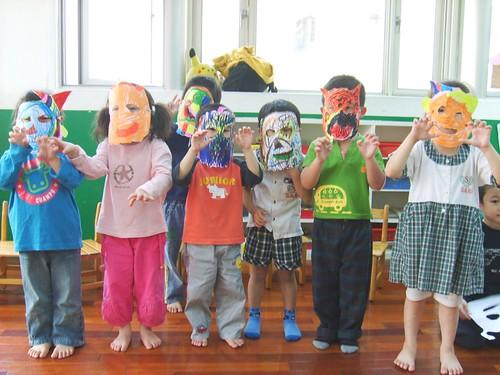 2007 Halloween Mask parade!