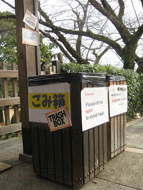 回收 垃圾桶 垃圾箱 375_500 竖版 竖屏