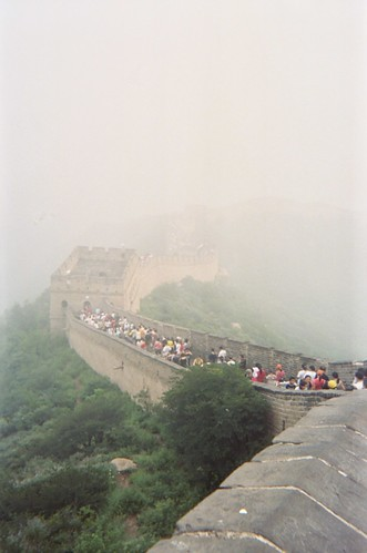 Great Wall of China - Smog