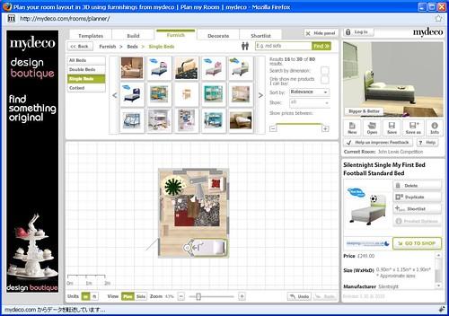 Planificador on line mydeco 3d home planner decoracion for Planificador 3d