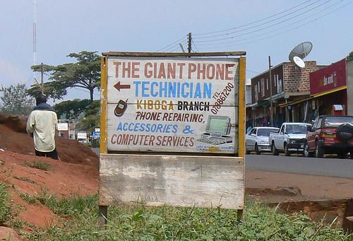 kiwanja_uganda_signs_4