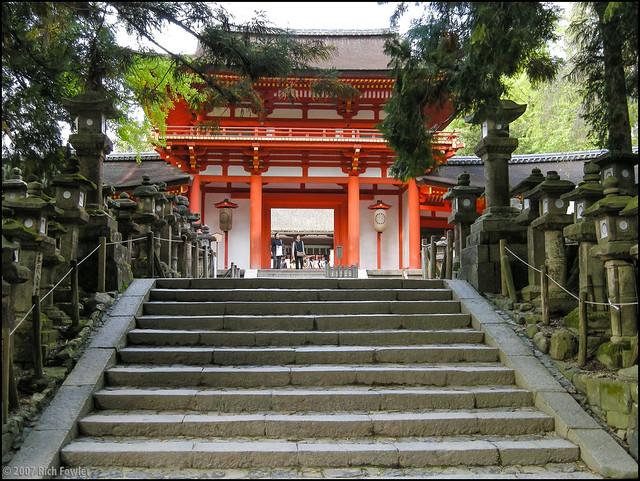 Honsha Entrance
