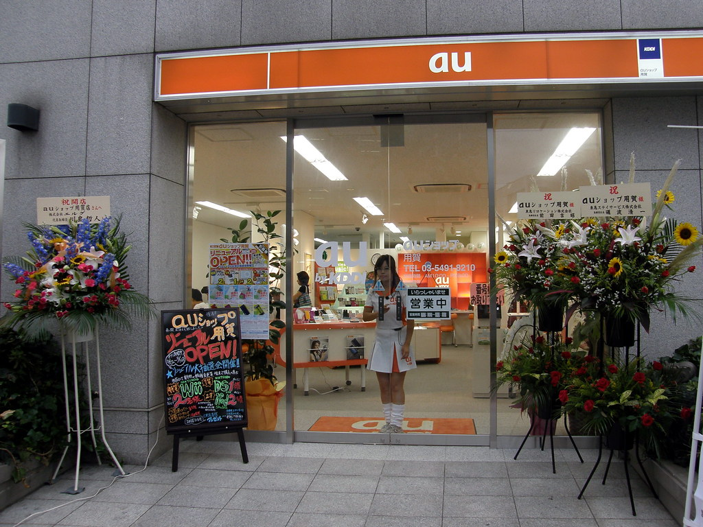#2726 au shop reopens after fire