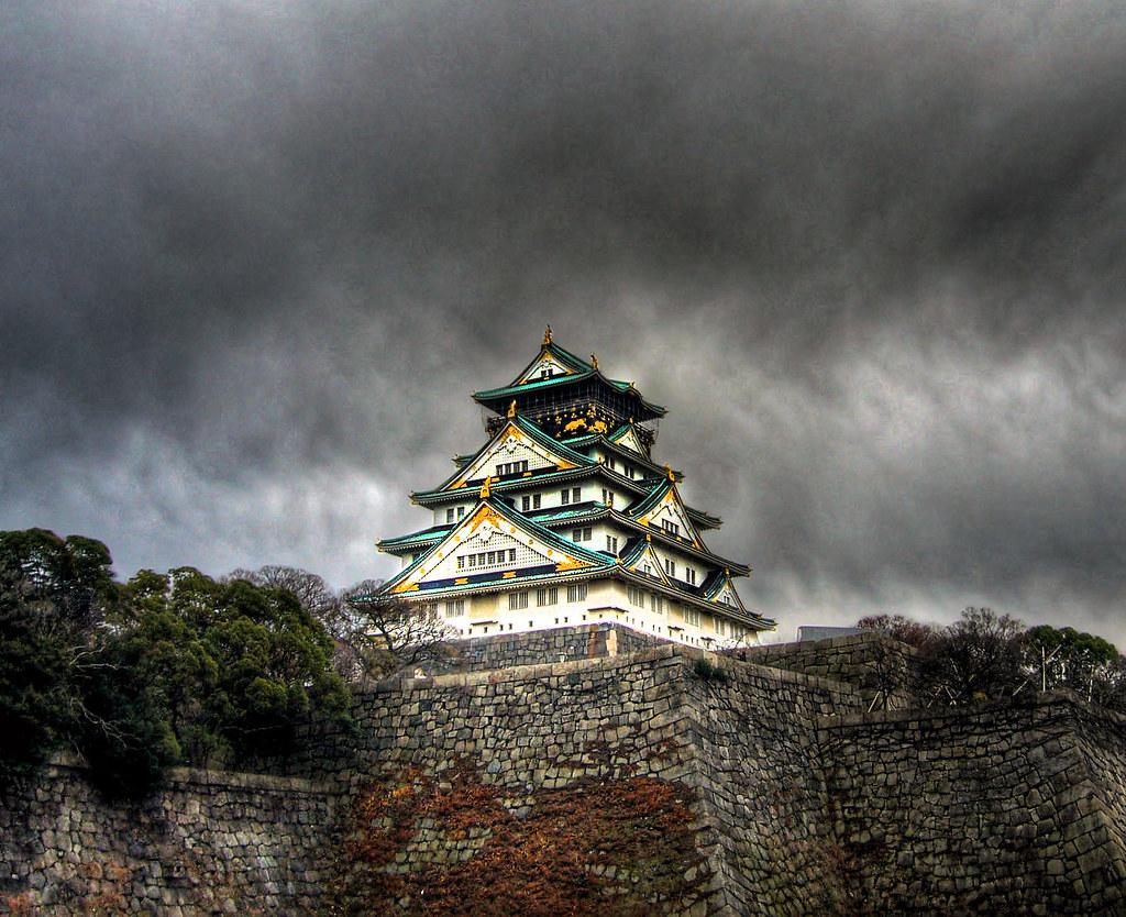 Ozakajō Osaka castle