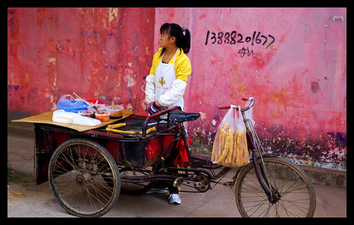 Breakfast Cart in Kunming