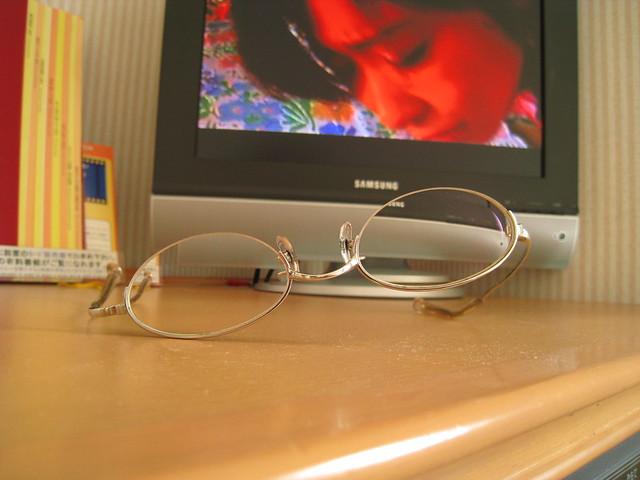 ---Eyeglass Repair---Eyeglass Frame Repair---Serving South Elgin