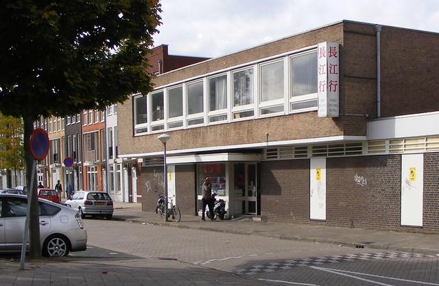 Toko Cheung Kong Eindhoven