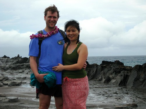 maui, hawaii, vacation, tropical, island, m… IMG_1707