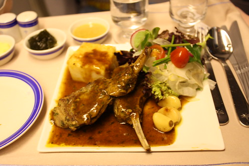 Singapore Airlines - Singapore to Perth - Dinner - Business Class