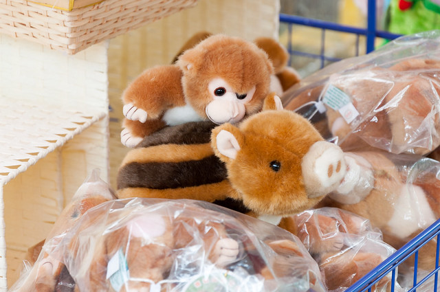 福知山市動物園 「ウリ坊とみわちゃん」ぬいぐるみ