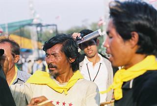 000021 ประท้วง  ๒๕๔๙  2006 Bangkok Thailand
