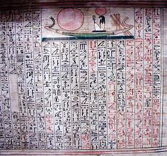 BJ917 Funerary Papyrus