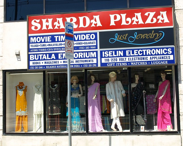 NJ. Discover more Women s Clothing Stores. Desi Style by Essence of India