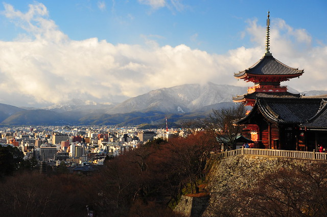 Kyoto from Kiyomizu