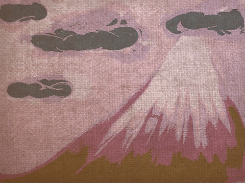 Imaginary Mount Fuji 2. Seven Imaginary Pictures of Mount Fuji (Digital Art 2011)