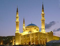 Mohammad Al-Amin Mosque