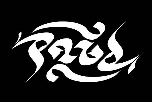 paul ambigram