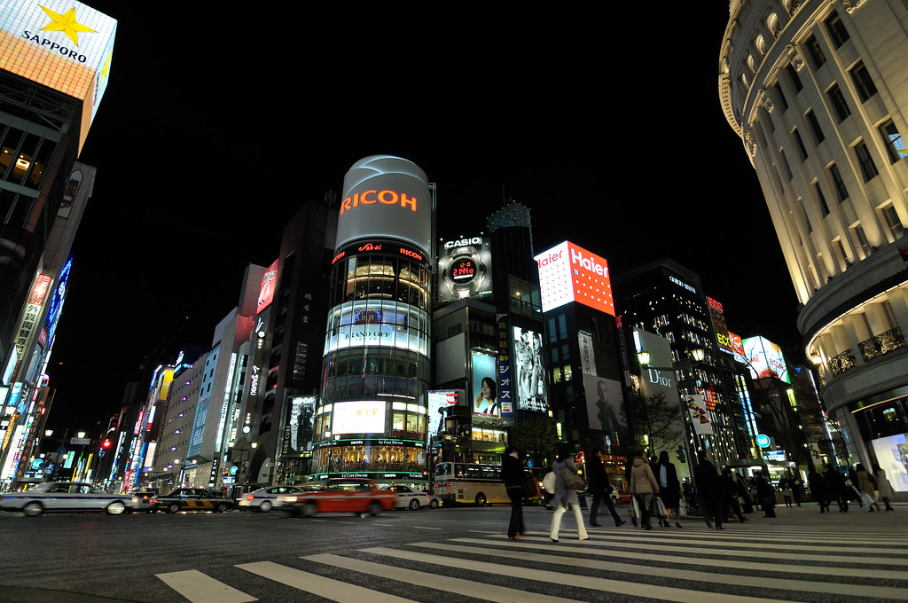 ginza 4 chome crossing
