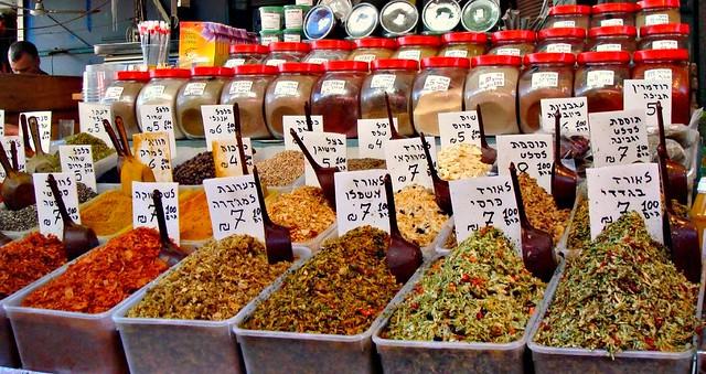 Israelisk mat