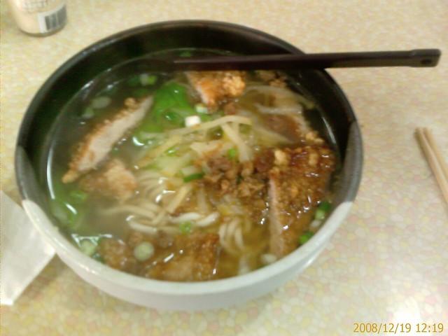 Pork chop noodles