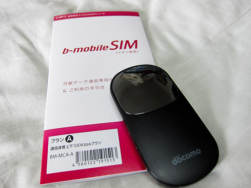 b-mobileSIM for AEON