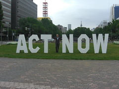 Bill Nighy at Big Letters Performance: Act Now!