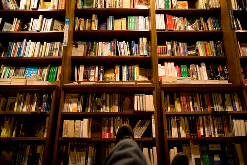 Into Books - 無料写真検索fotoq