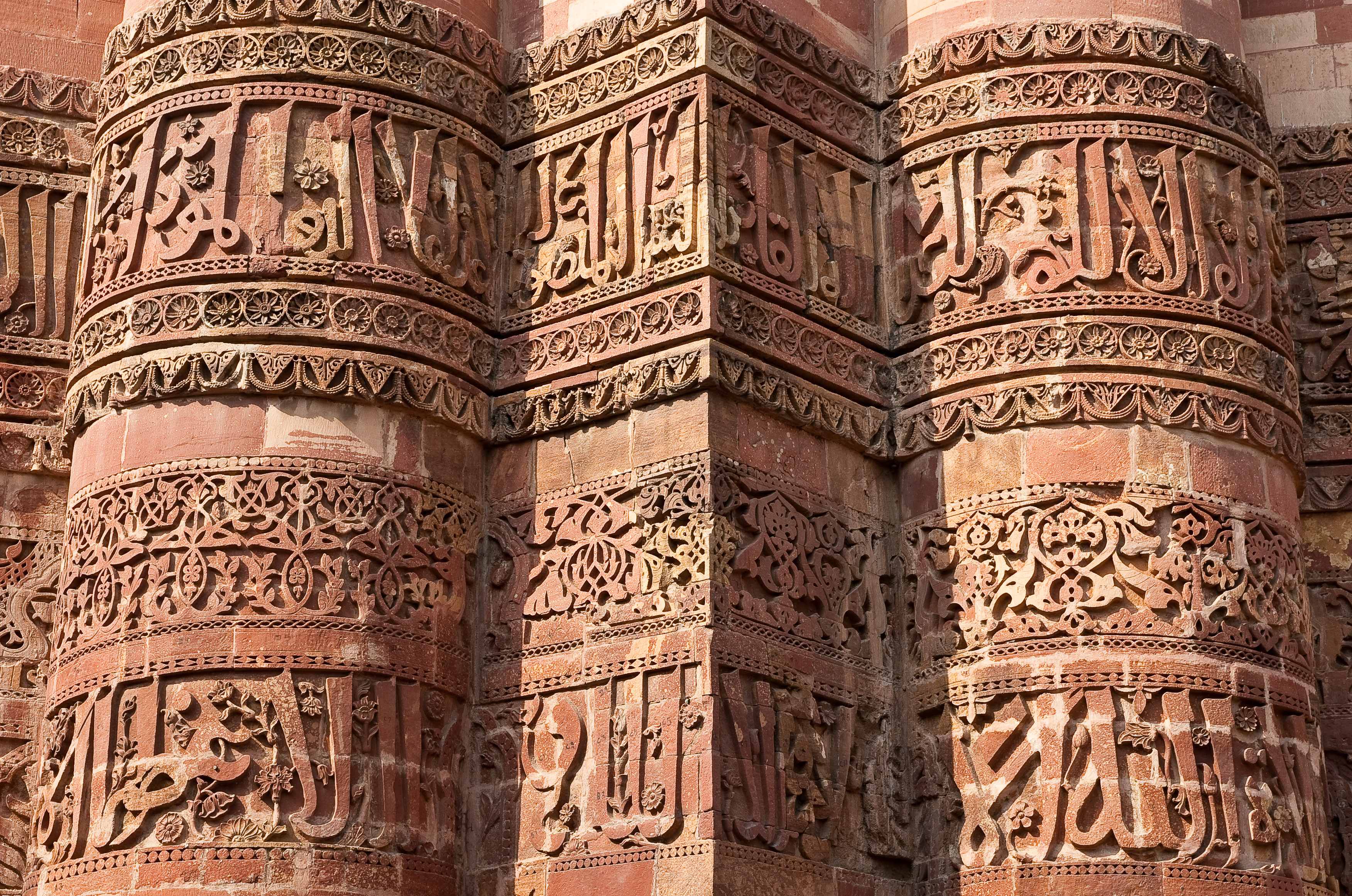 qutb complex The qutb mosque complex in delhi catherine b asher tuesday, 14 august 2018 , 7 to 8:30pm ngee ann auditorium, asian civilisations.
