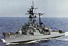 USS Edwards DDG-950