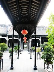 Guangzhou 廣州 Oct 2008
