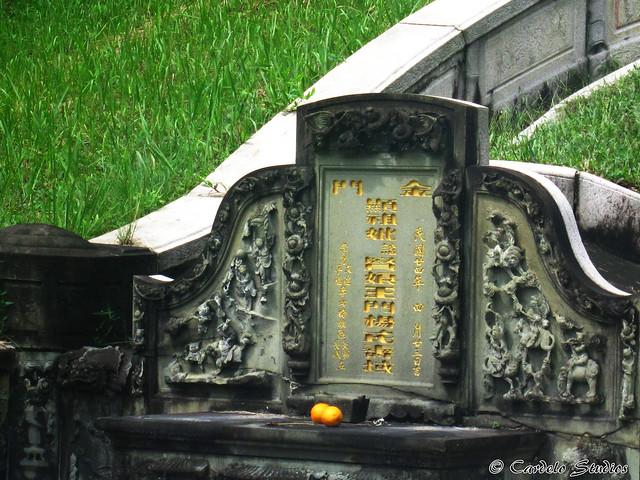 Bukit Brown - Tomb of Ong Sam Leong 02