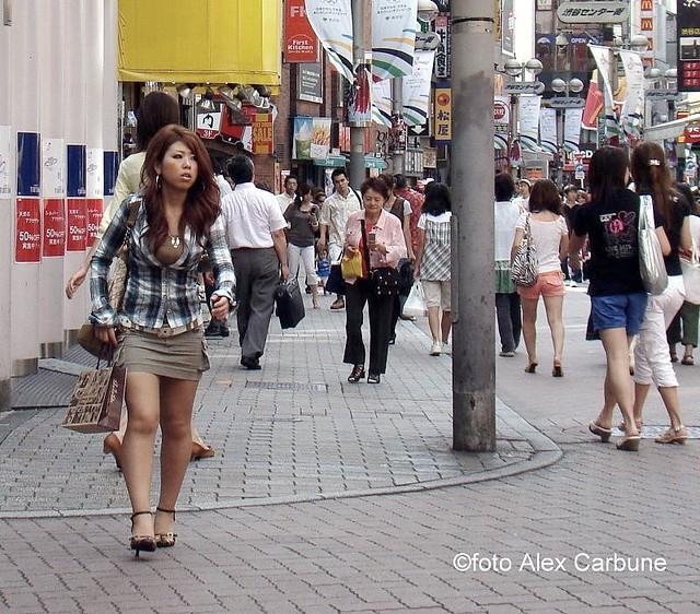 street life in shibuya