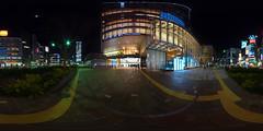 New Tokyo Station
